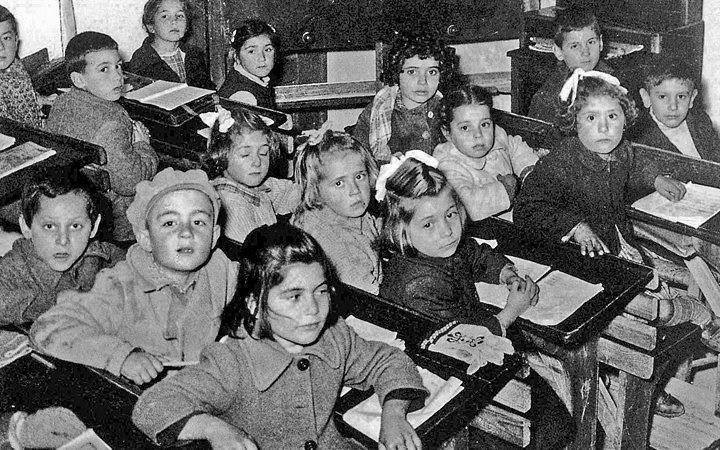 Παλίο σχολείο - Σελιδοδείκτης
